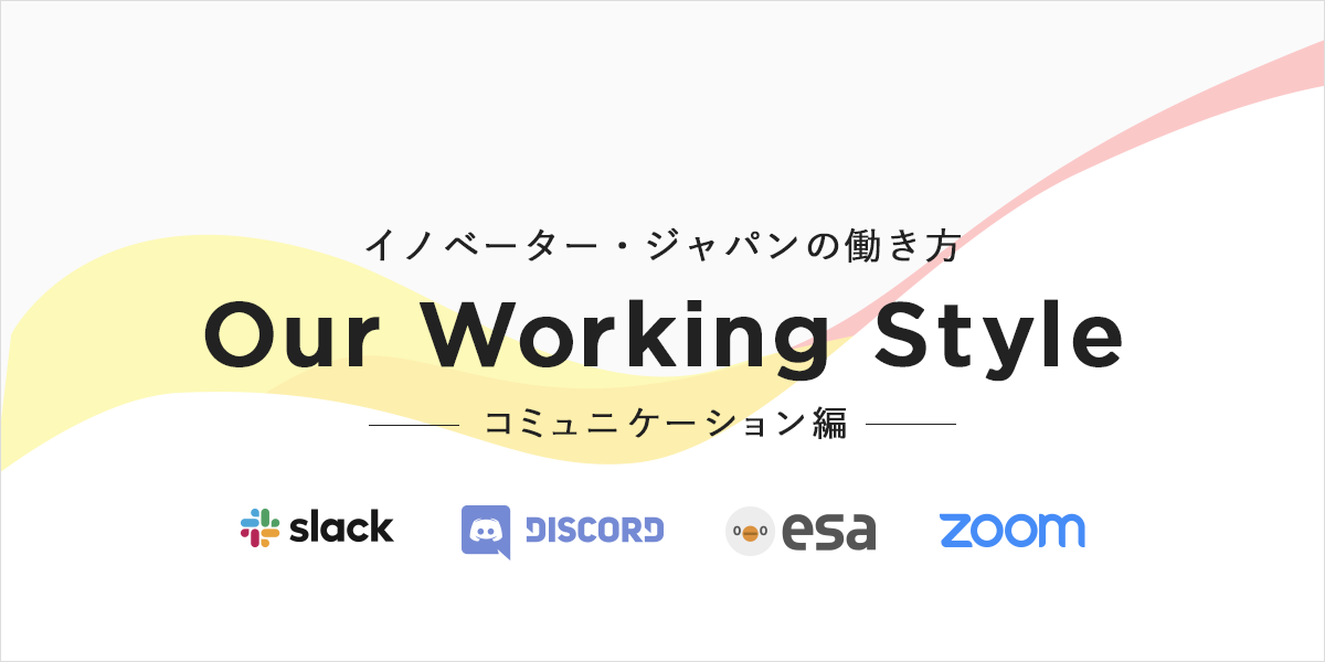 omosan_banner_working_style
