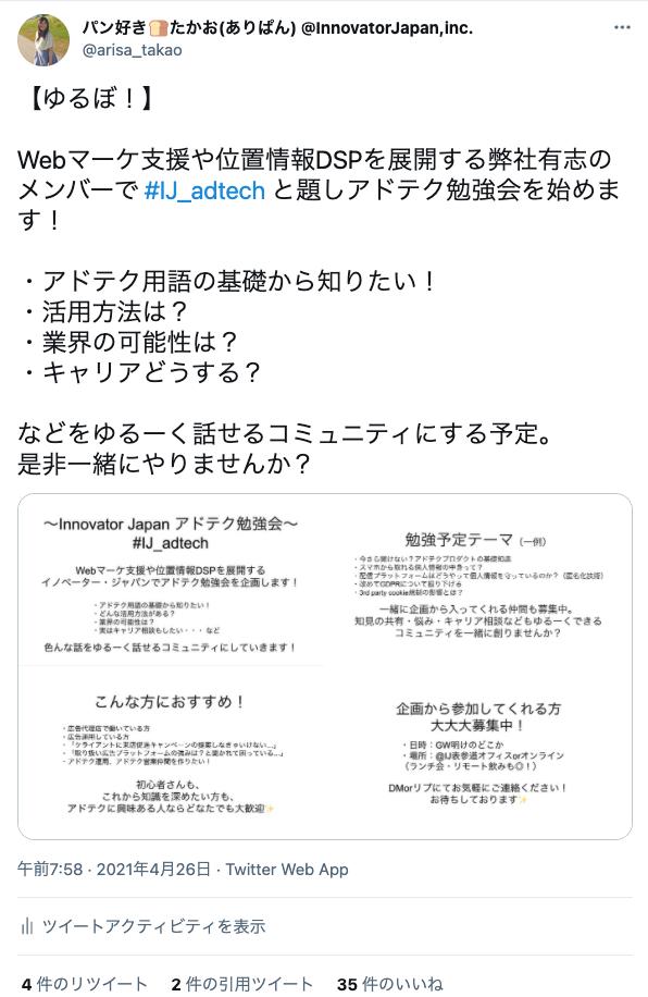 スクリーンショット 2021-05-13 14.16.22